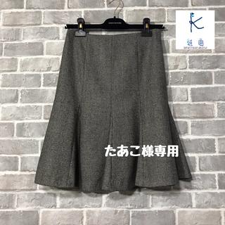 クミキョク(kumikyoku(組曲))のkumikyoku スカート(ひざ丈スカート)