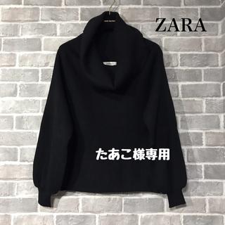 ザラ(ZARA)のZARA ワイドタートル ニット(ニット/セーター)