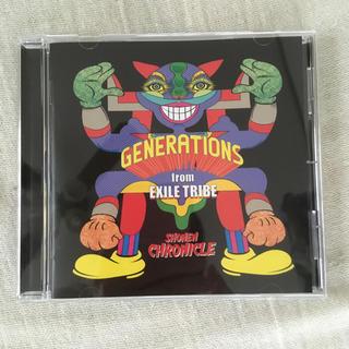 ジェネレーションズ(GENERATIONS)のgenerations アルバム(ミュージシャン)