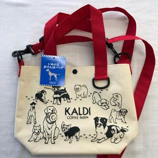 カルディ(KALDI)のカルディ  犬の日 バッグ (犬)