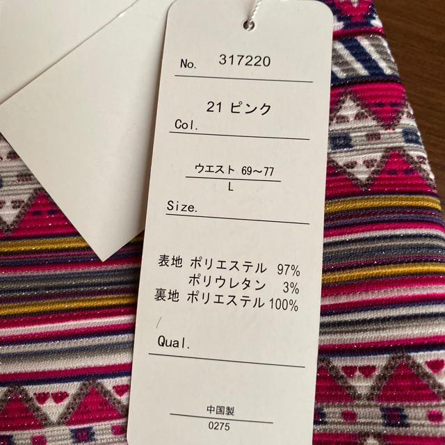 Avail(アベイル)の幾何学柄 タイトスカート  レディースのスカート(ミニスカート)の商品写真