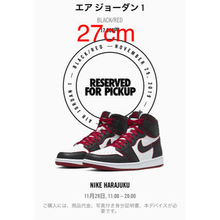 ナイキ(NIKE)のNIKE AIR JORDAN1 RETRO HIGH OG BLOODLINE(スニーカー)