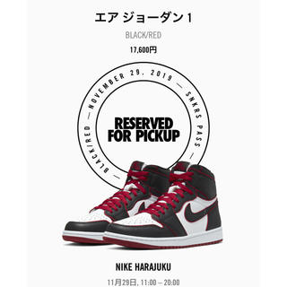 ナイキ(NIKE)のAir Jordan1 'blood line' 25cm(スニーカー)