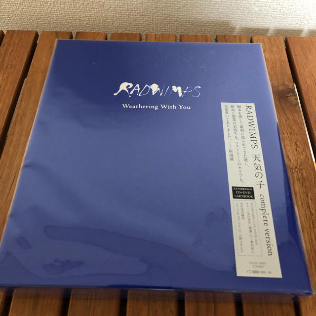 【新品未開封】RADWIMPS 天気の子 complete version