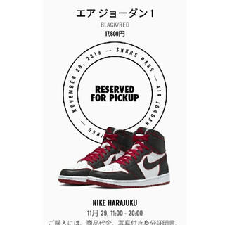"ナイキ(NIKE)のAIR JORDAN 1 RETRO HIGH OG ""BLACK/RED""(スニーカー)"