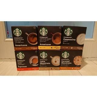 ネスレ(Nestle)のネスカフェドルチェグスト専用カプセル スターバックス6種類セット(コーヒー)