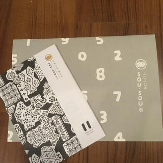 ソウソウ(SOU・SOU)のmaruyamaさん専用  sou sou カレンダー(カレンダー/スケジュール)