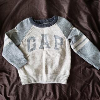 ギャップ(GAP)のGAP☆ニット 100(ニット)