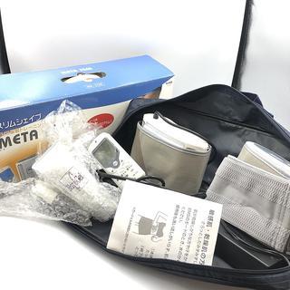 ヤーマン(YA-MAN)のジャンク ヤーマン メタフリー EMS&振動トレーニングベルト MK-209(エクササイズ用品)