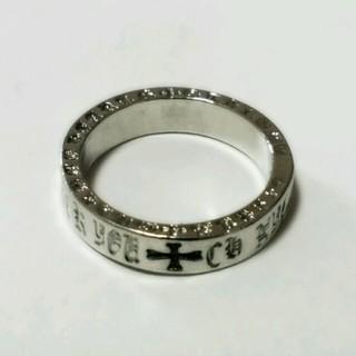 16号~21号ファックユーリング指輪(リング(指輪))