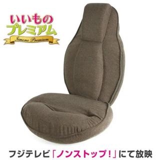 dinos - 新品未使用 スリム座椅子 ピラトレ   ブラウン
