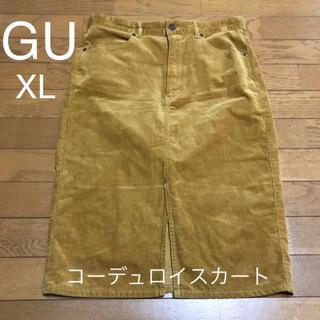 ジーユー(GU)のジーユー☆ コーデュロイスカート(ひざ丈スカート)