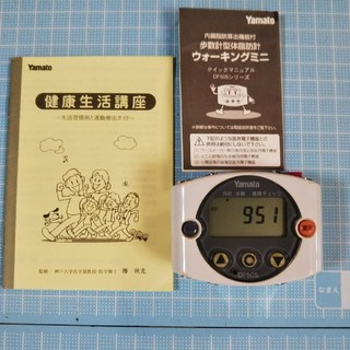 Yamato*歩数計型体脂肪計(体脂肪計)