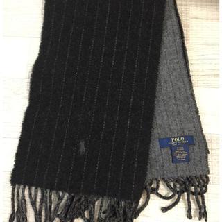 ポロラルフローレン(POLO RALPH LAUREN)のPolo Ralph Lauren ストライプ ウール マフラー イタリア製(マフラー)