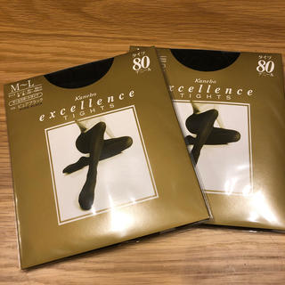 カネボウ(Kanebo)のkanebo タイツ 80デニール  ×2(タイツ/ストッキング)