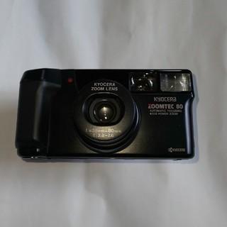 キョウセラ(京セラ)の京セラ ZOOMTEC80フィルムカメラ(フィルムカメラ)