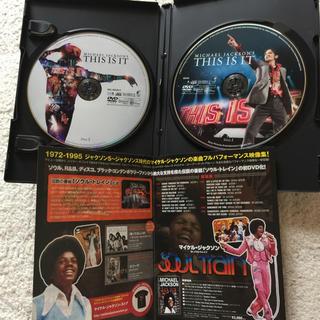 マイケル・ジャクソン THIS IS IT デラックス・コレクターズ・エディショ(ミュージック)