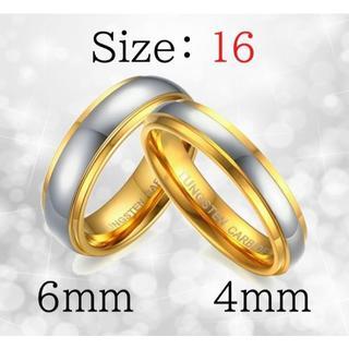 リング レディース 指輪 新品 16号 タングステン 送料無料 チェーン付き(リング(指輪))