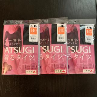 アツギ(Atsugi)の着るタイツ ATSUGI(アンダーシャツ/防寒インナー)