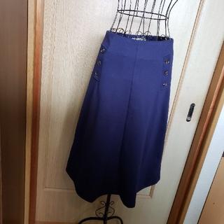 アーモワールカプリス(armoire caprice)のアーモワールカプリス sahri LONDON スカート(ひざ丈スカート)