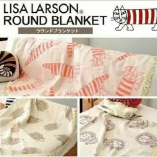 リサラーソン(Lisa Larson)の【新品】Lisa Larson リサ・ラーソン  ハリエット ブランケット(おくるみ/ブランケット)