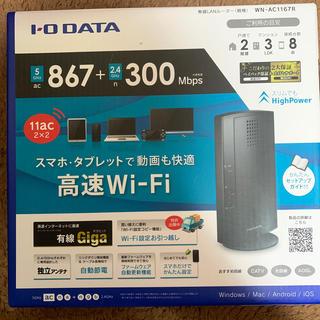 アイオーデータ(IODATA)のIO DATA Wi-Fiルーター新品未使用(その他)
