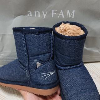 エニィファム(anyFAM)のanyFAM 17cmムートンブーツ😺(ブーツ)