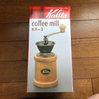 カリタ(CARITA)のコーヒーミル カリタ(コーヒーメーカー)