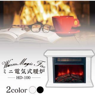 送料込み 電気式暖炉 電気ストーブ ヒーター 安全装置 保証付 暖房(電気ヒーター)