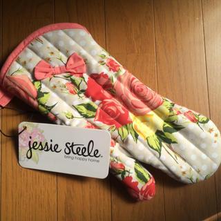 ジェシースティール(Jessie Steele)のジェシースティール   ミトン(収納/キッチン雑貨)