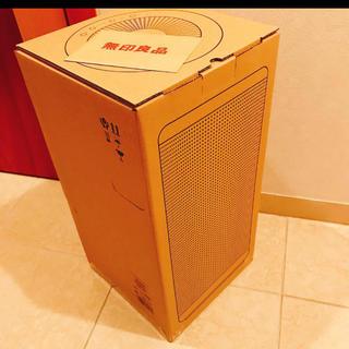 バルミューダ(BALMUDA)の無印良品  空気清浄機   型名MJ‐AP1新品未使用(空気清浄器)