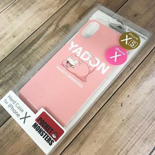 ポケモン(ポケモン)のポケモン ヤドン iPhoneX/Xs 兼用 スマホケース POKE601(iPhoneケース)