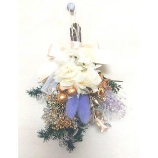 Christmas mini swag(gold/lavender)(ドライフラワー)