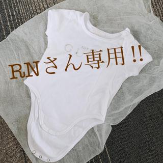 グッチ(Gucci)の[RNさん専用]GUCCI Baby服 最終値下げ‼︎(ロンパース)