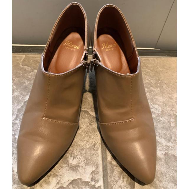 ESPERANZA(エスペランサ)のベージュ ブーティ レディースの靴/シューズ(ブーティ)の商品写真