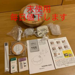 セイカツノキ(生活の木)の生活の木 YUN ユン アロマディフューザー 音楽機能付き ミスト芳香器(アロマディフューザー)