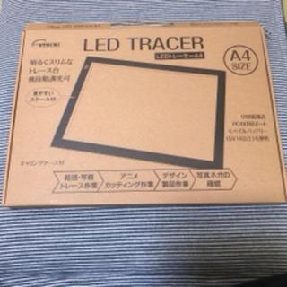 LED トレーサー A4サイズ