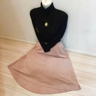 ドレスキップ(DRESKIP)のフェイクスウェード フィッシュテール スカート DRESKIP(ロングスカート)