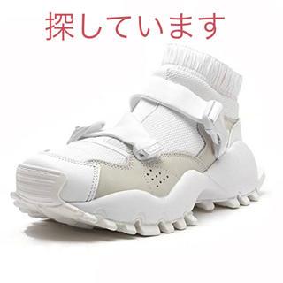 アディダス(adidas)のHYKE × adidas  AOH 010 White(スニーカー)