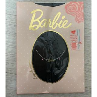 バービー(Barbie)のBarbie 黒ストッキング(タイツ/ストッキング)
