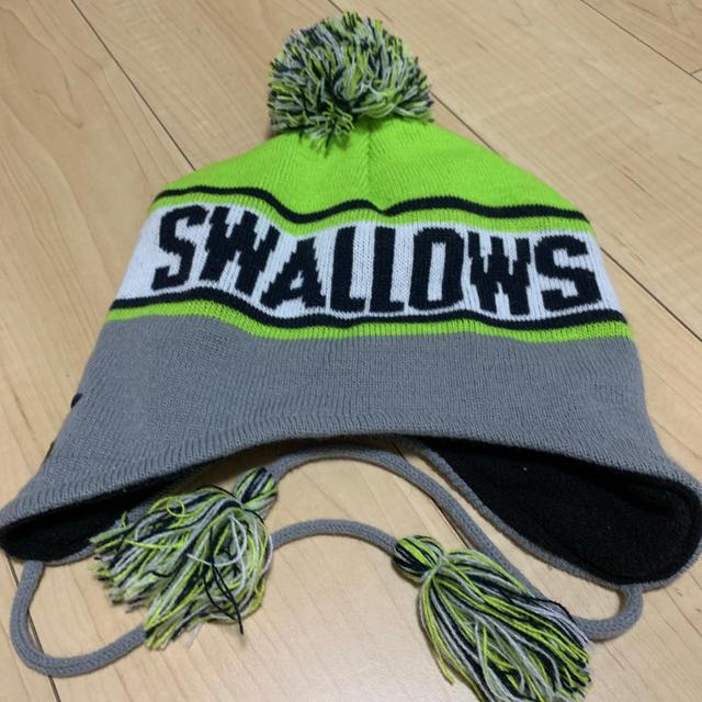 東京ヤクルトスワローズ(トウキョウヤクルトスワローズ)のヤクルトスワローズ ニット帽  スポーツ/アウトドアの野球(応援グッズ)の商品写真