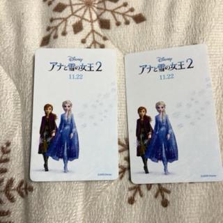 ディズニー(Disney)のムビチケ 映画 アナと雪の女王2 アナ雪(洋画)