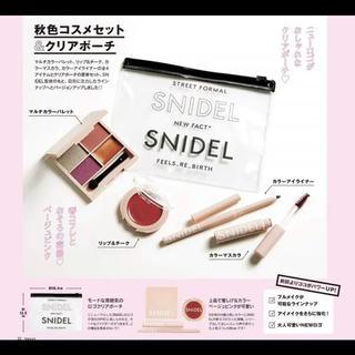 スナイデル(snidel)のスナイデル 秋色コスメセット&クリアポーチ(コフレ/メイクアップセット)
