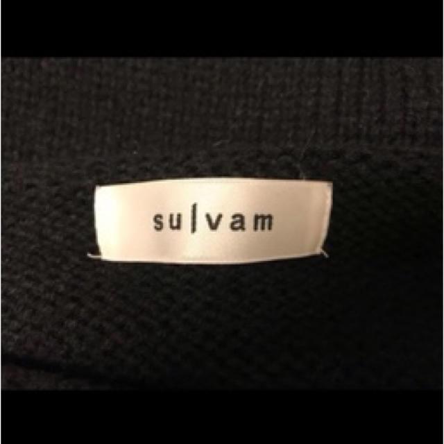 COMME des GARCONS(コムデギャルソン)のsulvam ニット メンズのトップス(ニット/セーター)の商品写真