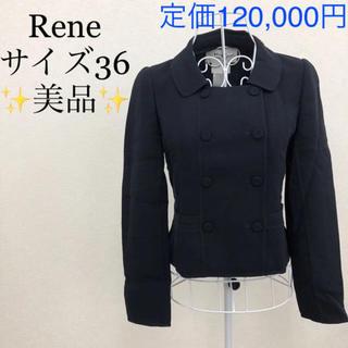 ルネ(René)のRene ルネ ジャケット アウター ダークネイビー 36(テーラードジャケット)