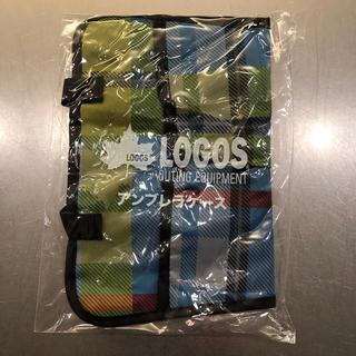 ロゴス(LOGOS)のロゴス アンブレラケース 車用(車内アクセサリ)
