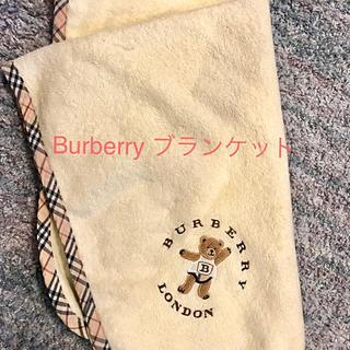 バーバリー(BURBERRY)のBurberry マルチケット おくるみ ブランケット (おくるみ/ブランケット)