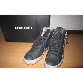 DIESEL - DIESEL ディーゼル ハイカットスニーカー 24.5cm ブーツ風