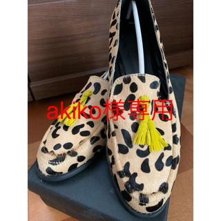 スライ(SLY)のakiko様専用 新品 ハラコ ローファー SLY size M(ローファー/革靴)