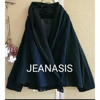 ジーナシス(JEANASIS)のJEANASIS オーバーサイズ クロップドコート✨✨黒×ネイビーが新鮮です❤️(ガウンコート)